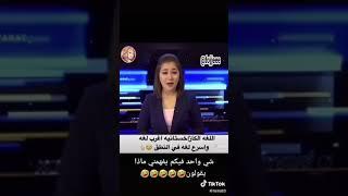 اللغه الكازاخستانيه اغرب لغه واسرع لغه في النطق