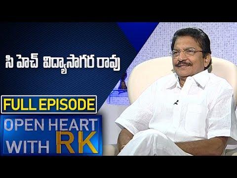 Maharashtra Governor CH VidyaSagar Rao | Open Heart With RK Full Episode | ABN Telugu