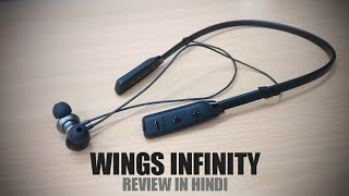Wings Infinity Neckband Bluetooth Earphones Review in Hindi | Best Neckband Earphones Under 2000?