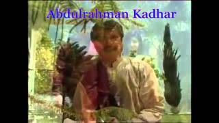 Attaullah khan Esakhelvi Chand Kay Na Kar Sinay Wal Nmc Gold Vol 160
