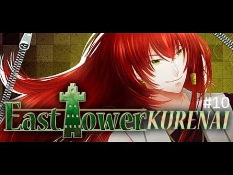 Let's Play East Tower - Kurenai #10 Als Mann zwischen zwei Männern