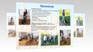 Центр дополнительного профессионального образования  ФГБОУ ВО Ярославская ГСХА