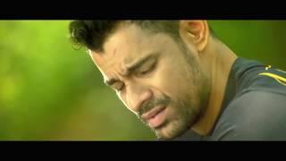 Ek Movie Trailer Bishnu Adhikari Aparna Sharma Sampath Rudrarapu Shalimarcinema