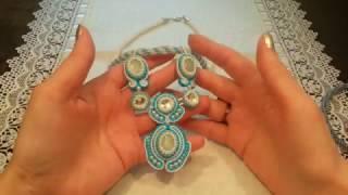 Мои украшения из бисера, колье, ожерелья/Collier /Soutache/Сутажные украшения