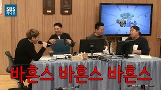 [SBS]컬투쇼핫클립, 특급 게스트의 RUN TO YOU?