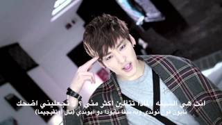 Repeat youtube video U-Kiss - DORADORA HD MV (Arabic sub. and rom.) ترجمة بالعربية مع النطق