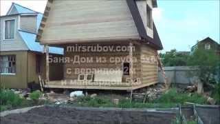 баня дом из сруба 5х6 с верандой 2м и мансардой 5х8(, 2014-05-28T20:12:24.000Z)