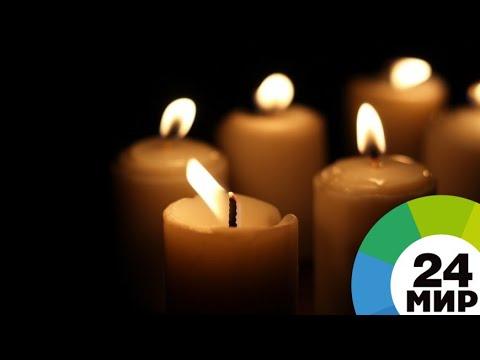 В Чувашии скорбят по погибшим в ДТП с микроавтобусом - МИР 24