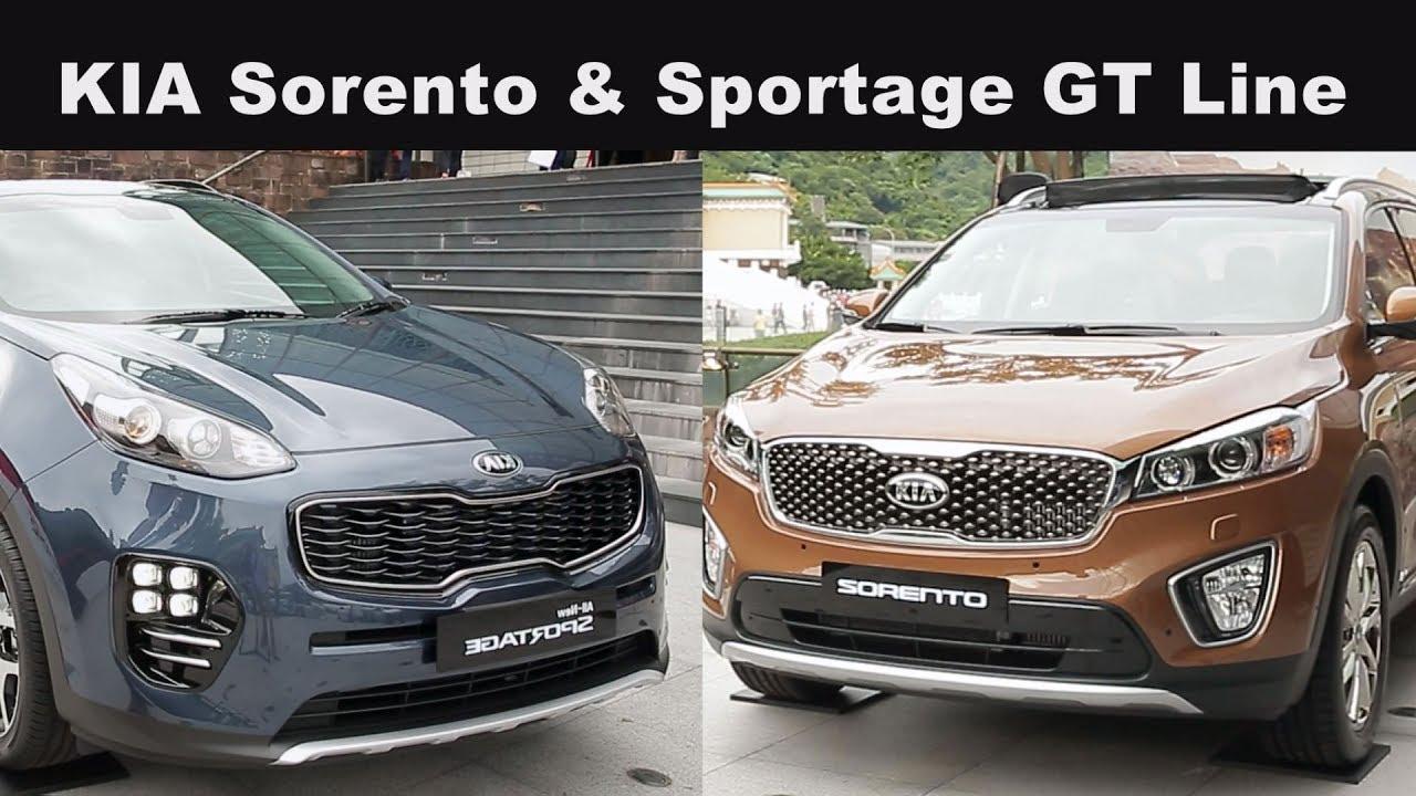 KIA Sorento 七人座LSUV & Sportage GT Line 聯合發表 - YouTube