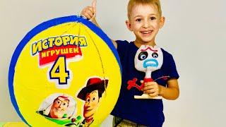 Старые игрушки 2004 года в Огромном Киндер Сюрпризе ИСТОРИЯ ИГРУШЕК 4 ПРИЗЫ РАСПАКОВКА BIG SURPRISE