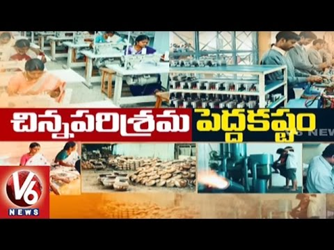 Demonetisation Effect On Small Scale Industries | Ground Report | V6 News