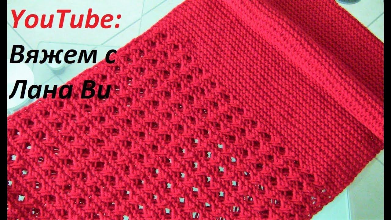 вяжем шарф снуд спицами 5050 ажурный узор и платочная вязка