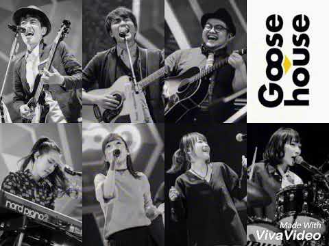 Goose House - All My Love / Romanji Lyrics