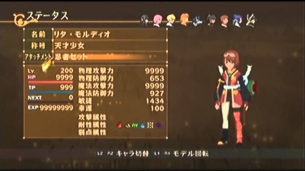 Tales Of Vesperia Ps3 All Attatchments Youtube