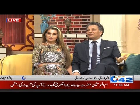 Exclusive Talk With French Fashion Designer Mehmood Bhatti City 10 26 Feb 2019 City 42 Youtube
