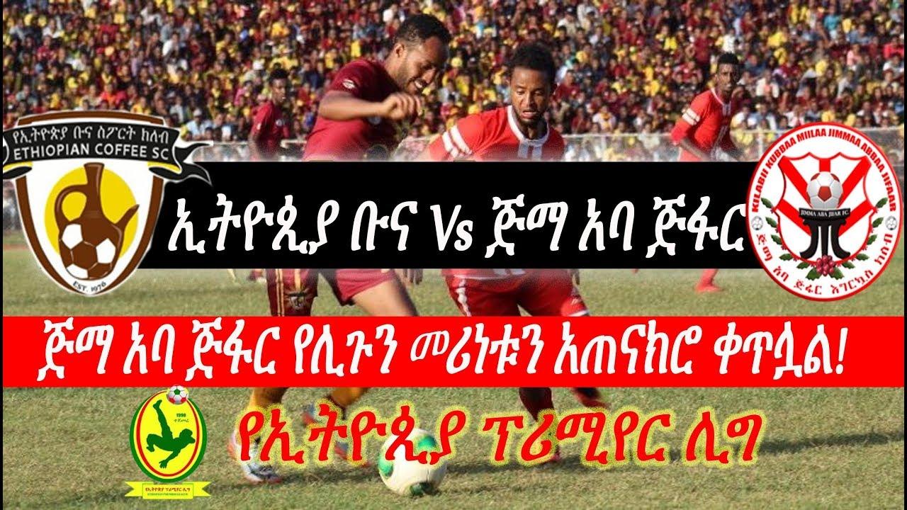 Ethiopian Coffee Vs Jimma Aba Jifar @ AA Stadium [Ethiopian Premier League] 2018