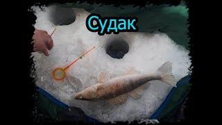 Зимняя рыбалка разведка нового места. Судак