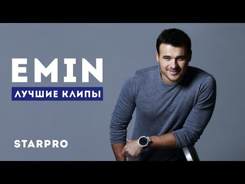 Emin - Лучшие клипы - Видео онлайн