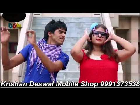 Mahri Gaal Main Ek Patola Tu Hd 1080p Dj Remix