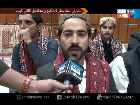 Sindh Muslim law Collage Culture Report - Sindh TV News