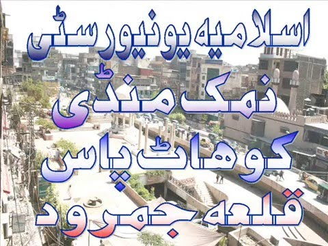 PESHAWAR TOURISM PACKAGE BY SDTP ADVENTURE CLUB