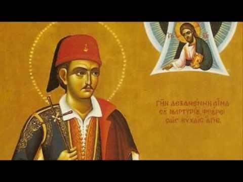 Αποτέλεσμα εικόνας για Άγιος Γεώργιος ο εξ Ιωαννίνων ο Νεομάρτυς