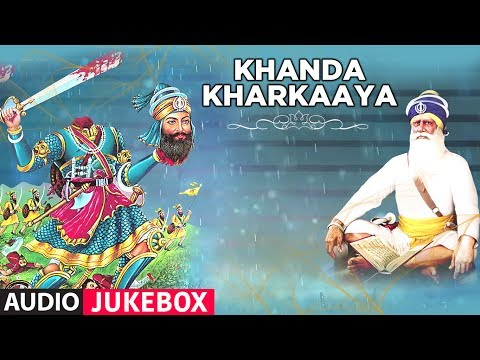 KHANDA KHARKAAYA (Shabad Gurbani) | Jukebox | T-Series