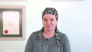 """Семинар """"Связь АУТИЗМА и желудочно-кишечного тракта."""" Центр BEER DAVID, Иерусалим"""