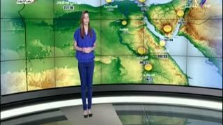 بالفيديو.. الأرصاد: طقس اليوم مائل للحرارة.. والقاهرة تسجل 31
