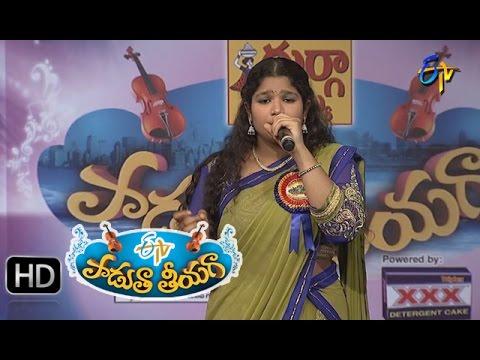 Kitakita Talupulu Song - Adhithi Performance in ETV Padutha Theeyaga - 28th March 2016
