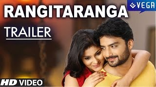 rangitaranga movie trailer latest kannada movie 2015