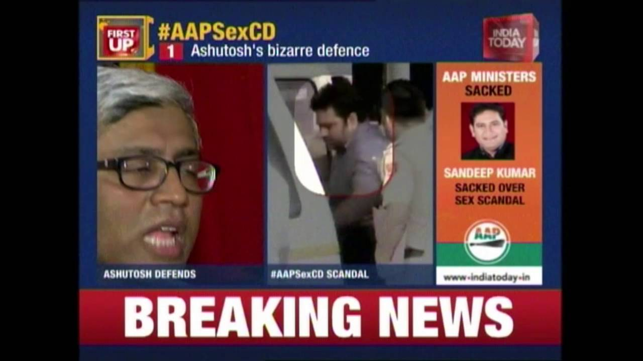AAP Sex Scandal : Sandeep Kumar To Be Produced In Rohini Court