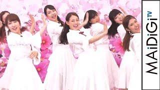 現役女子大生アイドル「カレッジ・コスモス」がお披露目!25人がダンスパフォーマンス生披露