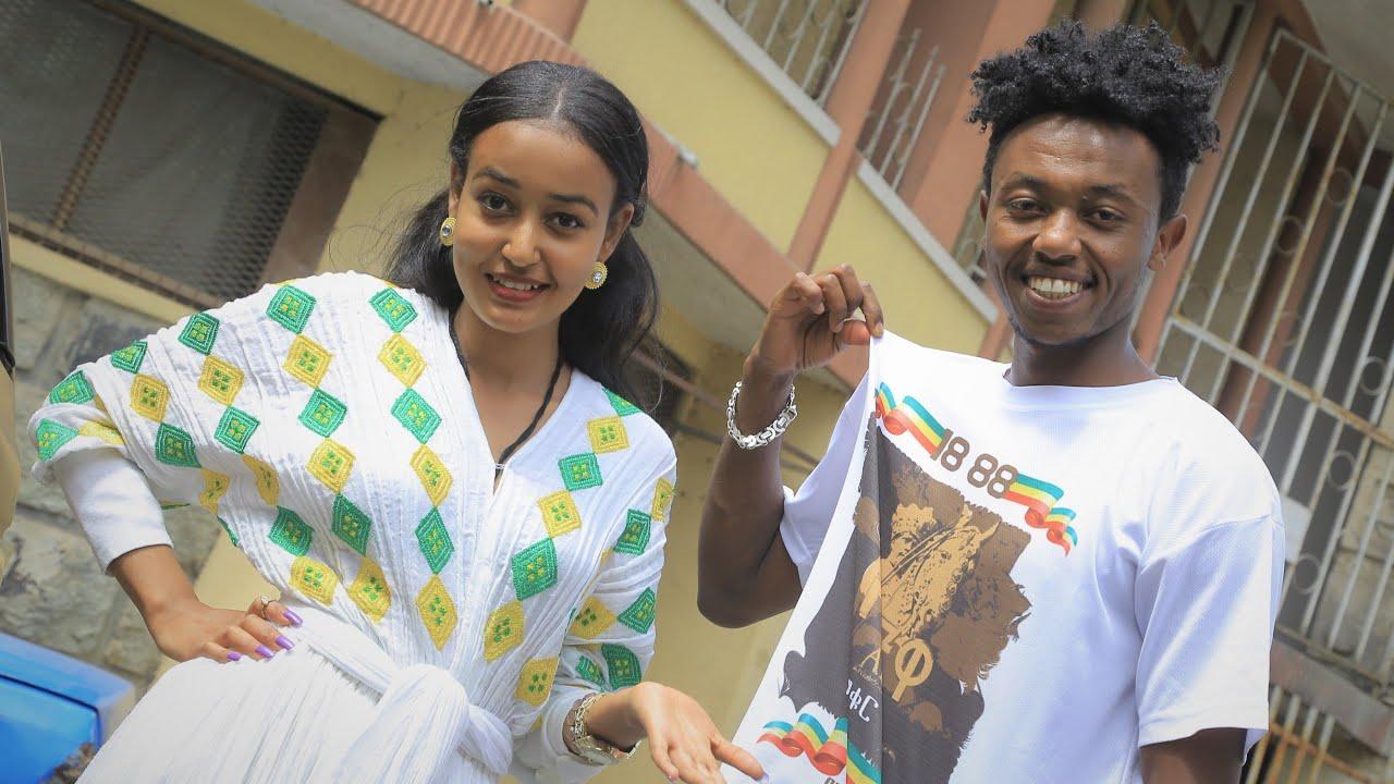 Download ባልጠበቀቺዉ ቦታ ላይ በ Miko Surprise ተደረገች   Adwa Ethiopia