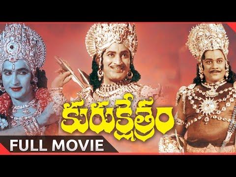 Kurukshetram Telugu Full Length Movie || Krishnam Raju ,Shoban Babu,Jamuna, Anjali Devi