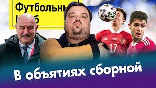 Угол Черчесова Синдром молодежки Сюрприз к Лиге чемпионов
