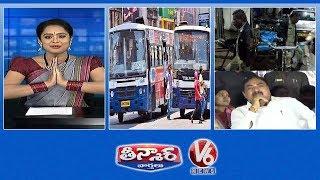 TSRTC Hikes Bus Fare | Government Land Kabza | Drunk Constable | Teenmaar News | V6 Telugu News