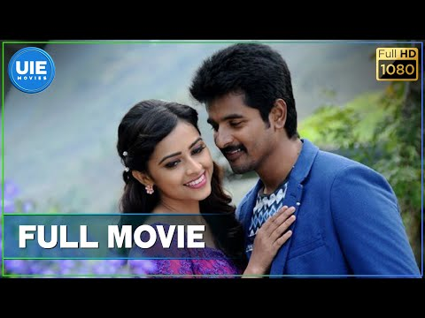 Kaaki Sattai - Tamil Full Movie | Sivakarthikeyan | Sri Divya | Anirudh Ravichander