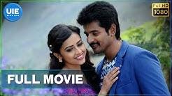 Kaaki Sattai - Tamil Full Movie   Sivakarthikeyan   Sri Divya   Anirudh Ravichander