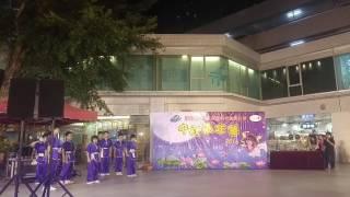 Publication Date: 2019-01-05 | Video Title: 浸信會呂明才小學-第一城中秋武術表演(集體拳)