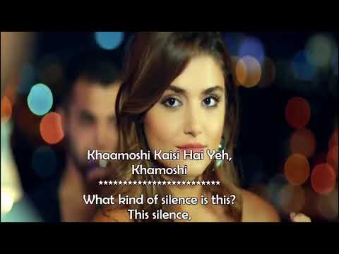 Khamoshi OST Lyrics Tera Naam bataun kisko - New sad Songs 2017- Bilal Khan  vs Hindi songs