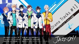 【11月27日CD発売!】JAZZ-ON!(ジャズオン!) SwingCATS - 「Drama Tracks #1」視聴動画