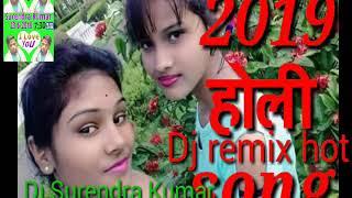 DJ 2019 होली जोगीरा सारा रारा Dj Surendra Kumar hit bhojpuri song