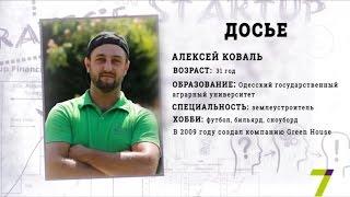 видео Услуги ландшафтного дизайна в Москве и области