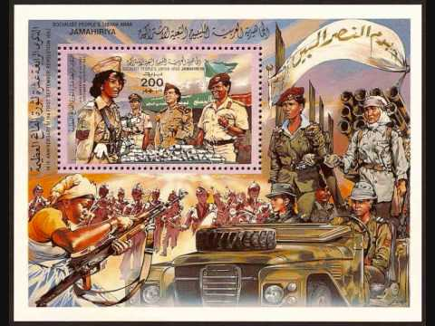 LIBYA - Khadafi in Libyan stamps (part 2)