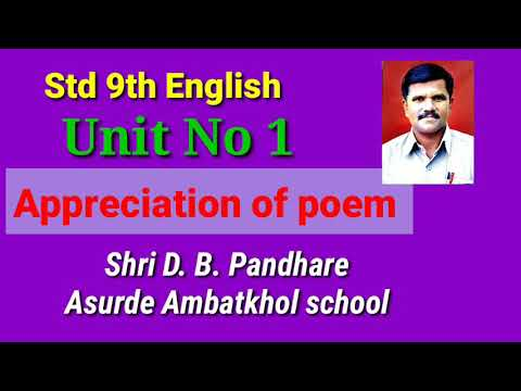 Std 9th English Appreciation Of Poem
