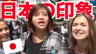 実際来てみて日本と日本人ってどう? Foreigners in Japan give their opinions   Is Japan living up to our expectations?