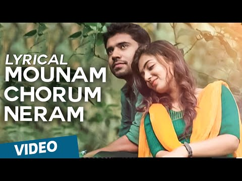 Mounam Chorum Neram Official Full Song with Lyrics | Ohm Shanthi Oshaana