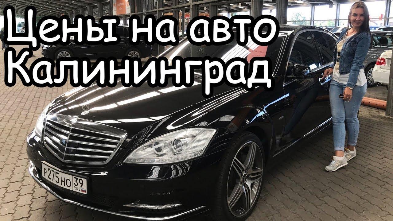 Купить авто в кредит с первоначальным взносом в оренбурге