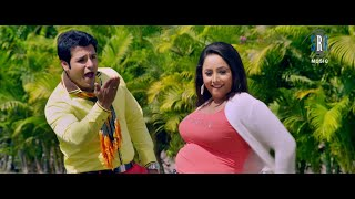 Ek Bitta Unch Kahin Ek Bitta Khal | Bhojpuri Movie Hot Full Song | Maai Ke Karz